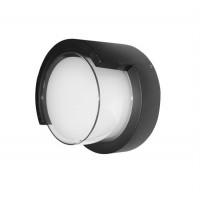 Corp de iluminat LED, aplicat, rotund, 8W, 850 lm, 4000 k, IP 54, negru, gri, ruginiu