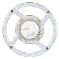 Modul magnetic Led pentru lampi de tavan, 16W, 4000K, 220V, SMD5730, lumina neutra
