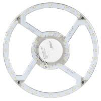 Modul magnetic Led pentru lampi de tavan, 24W, 3000K, 220V, SMD5730, lumina calda