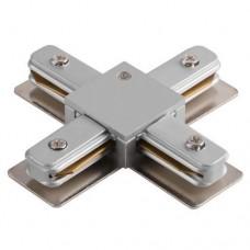 Conector cruce pentru sina track light